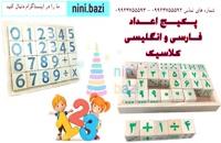 آموزش صحیح و کامل حروف الفبا