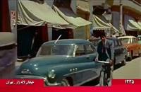 خیابان لاله زار تهران (۶۳ سال قبل).
