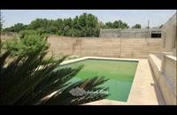 1175 متر باغ ویلا  زیبا در ملارد