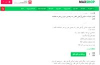 دانلود کتاب اندیشه اسلامی 2 علی غفارزاده وحسین عزیزی با فرمت پی دی اف