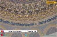 موزه امیرتیمور در تاشکند، زیباترین بنای ازبکستان - بوکینگ پرشیا bookingpersia