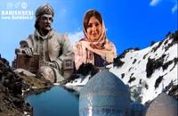 نام شهر اردبیل ترکی است اردبیل(آرتا بئل)
