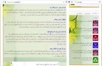 آموزشگاه طراحی سایت در اصفهان