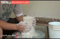 ترفندهای سفالگری برای رفع ترک های رو ظروف سفالی