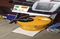 /* دستگاه فانتاکروم در ایران 02156571305