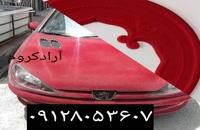 /-/سازنده دستگاه واترترانسفر 02156571305