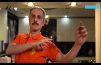 تمرین رقص جواد رضویان با محمد خُردادیان « لازانیا »؟!!!