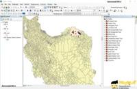 وشن و خاموش کردن و تغییر رنگ لایه ها در نرم افزار GIS Arc