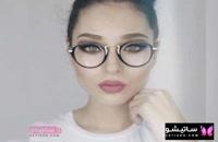 مدل فرم های عینک