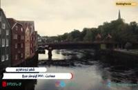 تروندهایم شهر تجاری وایکینگ ها در ساحل دریای نروژ - بوکینگ پرشیا