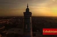 نماهنگ ازبکی Tamara ، از Ziyoda (با نمایی از کشور ازبکستان)
