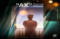 Siamak Abbasi Axx