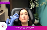 تزریق ژل | فیلم تزریق ژل | کلینیک پوست و مو نیل | شماره 21