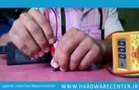 آموزش تعمیر شارژر لپ تاپ سونی