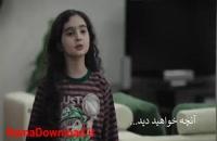 دانلود رایگان قسمت دوم سریال هیولا مهران مدیری