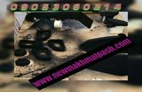 تصاویر دستگاه فانتاکروم 09127692842 ایلیاکروم
