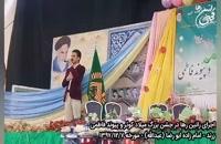اجرای زنده آهنگ مونس از راتین رها در جشن بزرگ میلاد کوثر در زرند