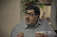 سریال همه قسمت های هیولا | دانلود مهران مدیری هیولا قسمت جدید HD