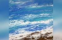آهنگ دریا