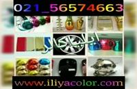 فروشنده پودر مخمل و مخمل پاش 02156574663 ایلیاکالر