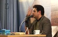روایت عهد 18 - امام هادی (ع) و چرایی حمله غرب به مقدسات (2) - 1391/10/07