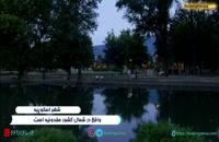 اسکوپیه پایتخت مقدونیه، شهر بر روی رودخانه وادار - بوکینگ پرشیا