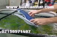 آموزش هیدروگرافیک 02156571497