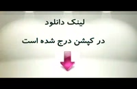 پایان نامه - تحلیل فقهی بیمه عمر در فقه امامیه...