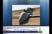سقوط پهباد جاسوسی آمریکا در عراق