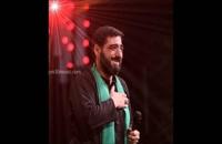 ❤دانلود مداحی عمو عباس سید مجید بنی فاطمه❤