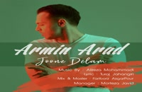 دانلود آهنگ آرمین آراد جون دلم (Armin Arad Joone Delam)