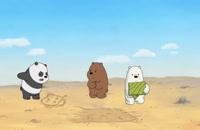 انیمیشن سریالی سه خرس کله پوک(ف1-ق17)-دوبله-We Bare Bears TV Series