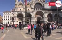 کلیسای سنت مارک ایتالیا - Piazza san marco - تعیین وقت سفارت ایتالیا با ویزاسیر