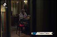 دانلود سریال بوی باران قسمت 51 پنجاه و یکم