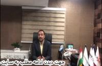 ظرفیت سرمایشی مشخصات فنی نمایندگی کولرگازی گری سری دی ماتیک در شیراز