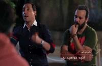 آنچه در قسمت 17 مسابقه رالی ایرانی 2 خواهید دید