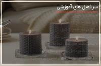 شمع سازی حرفه ای و جذاب