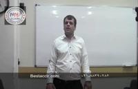آموزش حسابداری ثبت سرقت دارایی