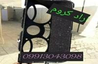 فروشنده دستگاه کروم پاش 02156571305/