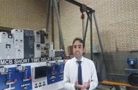 #چگونه با یک درایو چند الکترو موتور را راه اندازی کنیم؟