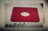 **/ساخت دستگاه مخمل پاش 02156571305