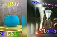 تولید پودر مخمل ایرانی