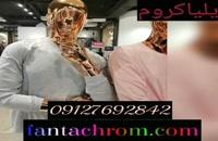 قیمت دستگاه فانتاکروم ساخت ایلیاکروم 02156573155