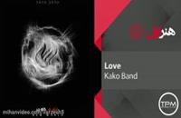 آهنگ جدید کاکو بند به نام دنیای نو