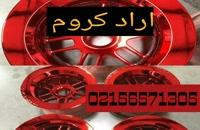 /دستگاه چاپ آبی در اردبیل 09128053607