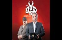 قسمت 7 سریال هیولا(کامل)(قانونی)| دانلود سریال هیولا قسمت هفتم - دانلود قانونی