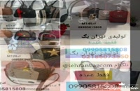 تولیدی کیف تهران/پخش کیف تهران09905815808