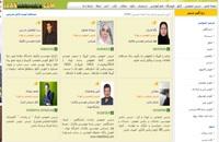 نحوه انتخاب معلم خصوصی ریاضی از سایت ایران مدرس