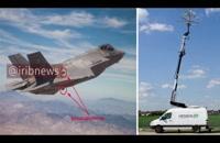 پایان افسانه جنگنده اف - ۳۵