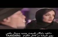 صیغه کردن در سریال ایرانی